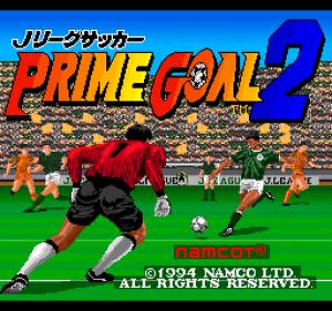 J.League Soccer Prime Goal 2 (Japan) 1
