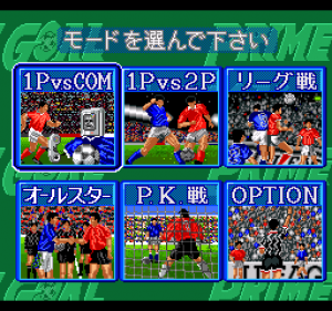 J.League Soccer Prime Goal 2 (Japan) 10