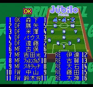 J.League Soccer Prime Goal 2 (Japan) 12