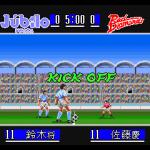 J.League Soccer Prime Goal 2 (Japan) 13