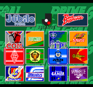 J.League Soccer Prime Goal 2 (Japan) 6